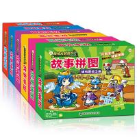 植物大战僵尸故事拼图全6册 彩图注音版 6-9-10-11-12岁儿童益智游戏智力开发的益智拼图玩具书 开发观察力专注