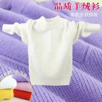 秋冬装儿童羊绒衫女童套头毛衣男童加厚打底衫圆领宝宝针织衫白色