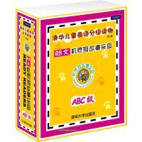 机灵狗故事乐园ABC级 朗文机灵狗故事乐园ABC级 清华大学出版社【正版图书,达额立减】