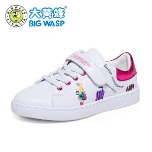 大黄蜂童鞋 2018春季女童板鞋小孩鞋子儿童小白鞋中小童4-12岁