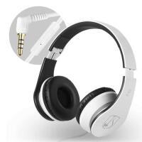 头戴式耳机 高清立体环绕音质 线控带麦 耳塞耳麦(白色)