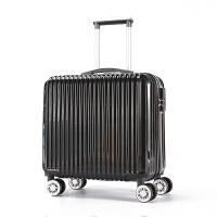 行李箱子16寸万向轮小登机箱18寸拉杆箱女旅行箱包商务箱迷你横款 16寸(发汇通 送保护套)