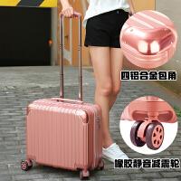 迷你行李箱女登机箱16寸小型密码箱拉杆箱男18寸旅行箱横款箱子包