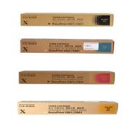 【正品原装】富士施乐 Fuji Xerox C831 粉盒硒鼓系列 CT200074黑色 CT200075青色 CT2