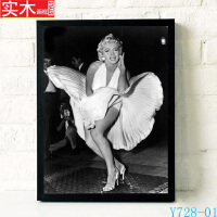 玛丽莲梦露装饰画黑白复古挂画人物性感美女明星海报墙壁画有框