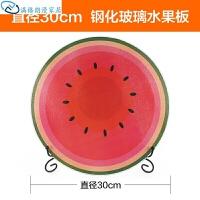 厨房切菜板钢化玻璃西柚砧板小迷你案板防滑水果板圆形餐垫家用厨具日用砧板