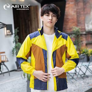AIRTEX亚特防晒抗紫外线登山运动跑步男式皮肤风衣
