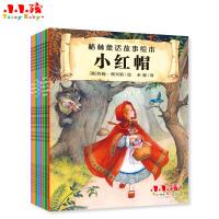 正版小小孩格林童话故事绘本 小红帽睡美人穿靴子的猫美女和野兽杰克和豆茎白雪公主吹笛人灰姑娘 幼儿童成长阅读睡前故事书籍