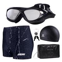泳裤男平角鲨鱼皮防水速干大码游泳裤泳镜泳帽套装备温泉男士泳衣 L (80-110斤)