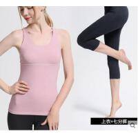 新款时尚瑜伽服运动背心女套装简约显瘦瑜珈跑步健身房上衣