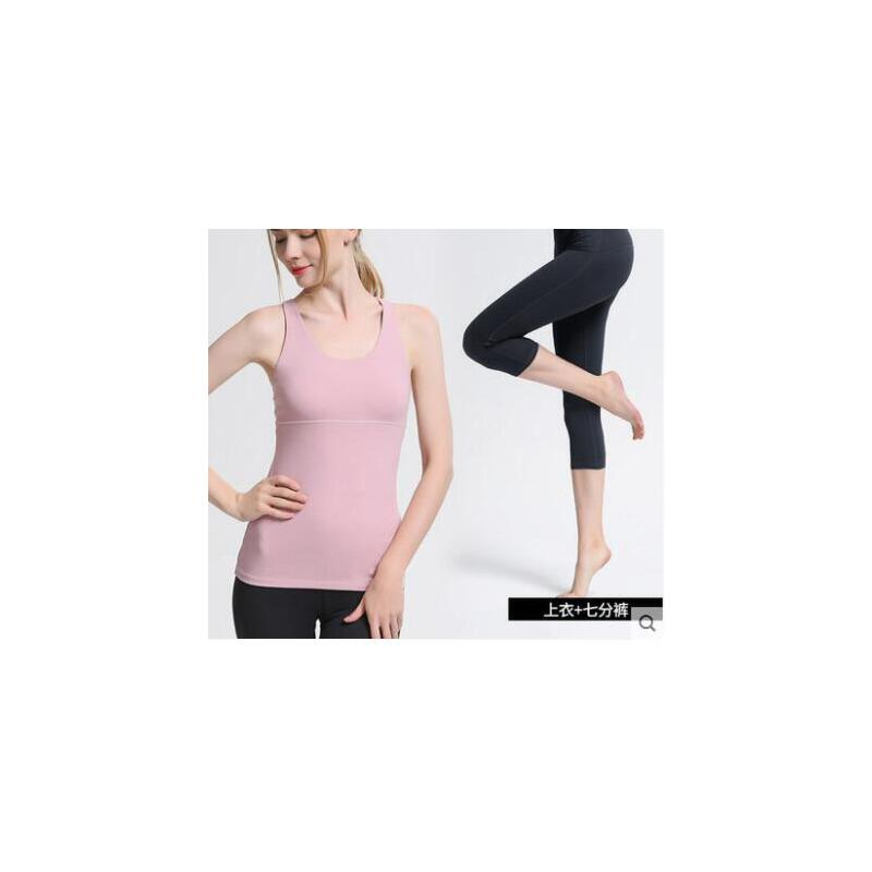 新款时尚瑜伽服运动背心女套装简约显瘦瑜珈跑步健身房上衣 品质保证 售后无忧 支持货到付款