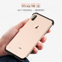 iphone xs max手机壳苹果x保护套iPhoneX硅胶透明防摔个性创意男女超薄磨砂iphon iPhone X