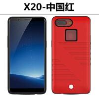优品vivoX21背夹充电宝带指纹vivo X20无线手机壳便携电池X21 中国红. 【X20】支持指纹
