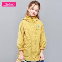 【3件3折券后预估价:103】笛莎童装女童外套2021春季新款中大童儿童时尚洋气上衣外套