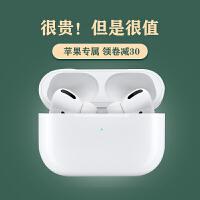 无线蓝牙耳机苹果11三代原装正品超长待机7降噪Xr8双耳入耳式通用