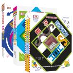 DK玩出来的百科:动手玩转数学套装(共三册)