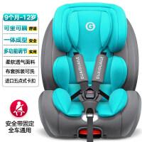 儿童安全座椅汽车用一体式全包围婴儿宝宝车载9个月-12周岁通用型