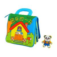 LALABABY/拉拉布书 益智认识日常生活 1-3岁宝宝早教 立体布书 独立玩偶 快乐的一天