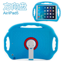 ipad2018新款保护套mini4全包迷你3防摔air2儿童苹果6平板5硅胶壳