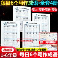 西游记 人民教育出版社人教版 上下全2册 七年级上册推荐阅读教育部推荐书目