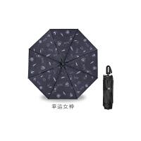 【限时秒杀】杯具熊(BEDDYBEAR)三折双层遮阳伞防紫外线伞折叠晴雨两用太阳伞防晒伞雨伞