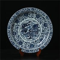 景德镇陶瓷器 高档仿古青花龙凤呈祥盘坐摆盘现代中式收藏工艺品