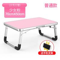 笔记本电脑桌做床上用书桌折叠桌小桌子懒人桌学生宿舍学习桌