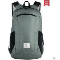 双肩大容量便携皮肤包折叠背包超轻防水双肩包男女轻便户外徒步登山包
