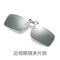 智能感光变色偏光镜车用墨镜男士太阳眼镜日夜两用司机防眩护目镜