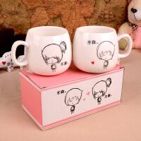 不离不弃套装陶瓷杯子大容量马克杯咖啡杯创意学生情侣饮水杯