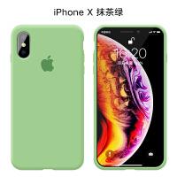 iPhone xs max手机壳苹果x液态硅胶xs全包防摔iPhonex新款苹果xs新款XSMax保