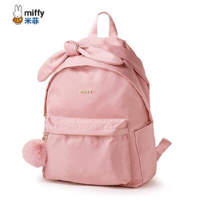 米菲2019新款韩版潮牛津布双肩包女旅行ins背包大容量女学生书包