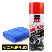 车蜡车身漆面强效去污蜡去除柏油沥汽车用清洁剂液体青洗车液。