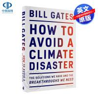 现货英文原版 如何避免气候灾难 精装 How to Avoid a Climate Disaster 比尔盖茨 关于气候