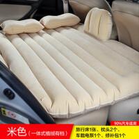 车载充气床垫汽车车震床SUV车睡垫轿车后排车用气垫旅行床后排轿车中后座SUV睡垫气垫 连体植绒米色有挡