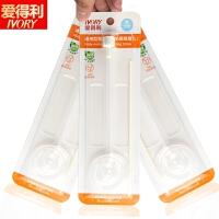 奶瓶 通用型宽口自动奶瓶吸管L玻璃塑料大奶瓶配件适用a216