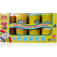 培培乐儿童DIY3D彩泥8色轻粘土橡皮泥玩具宝宝彩泥套装
