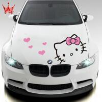 kitty凯蒂猫卡通机盖车贴纸卡通可爱拉花车头盖车身装饰汽车贴纸 白色50CM 送心形