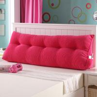 三角靠垫 榻榻米靠枕 双人床头软包 床上大靠枕 床靠背 可拆洗