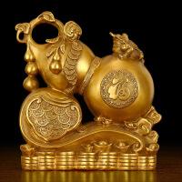 招财铜葫芦摆件风水纯铜葫芦金蟾家居玄关博古架装饰品工艺品 约长20CM宽12CM高24CM