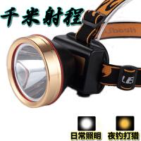 户外防水头灯高亮度强光充电式超亮头戴式照明夜间3000米