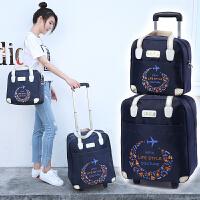 韩版拉杆包旅行包男女大容量手提拉杆箱旅行袋短途行李包子母包潮