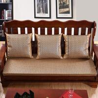 夏季沙发垫中式实木冰丝沙发坐垫三人座通用加厚防滑现代简约 订做