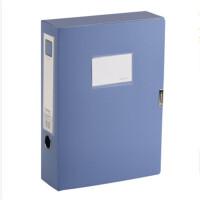 齐心(COMIX) 粘扣档案盒/文件盒A4 HC-75 75mm 加厚型一个颜色随机