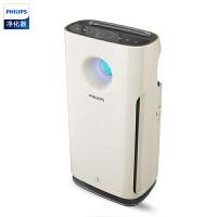 飞利浦(PHILIPS)空气净化器AC3252 家用卧室除甲醛霾PM2.5除烟尘 AC3252 加厚型60MM护滤网