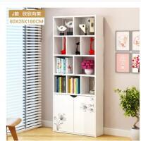 落地简易书柜书架简约现代小木柜子储物柜自由组合多功能收纳置物