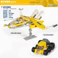古迪star星球争霸战牛运输机 益智组装拼插拼装塑料积木玩具8615
