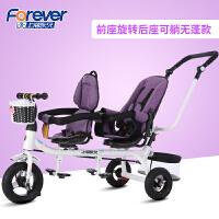 双胞胎三轮车儿童双人座脚踏车双胞胎婴儿推车1-7岁宝宝车 前座旋转后座可躺可坐无蓬太空轮 上海