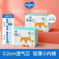【10码任选】五羊薄薄芯婴儿纸尿裤L100片尿不湿宝宝超薄透气拉拉尿裤