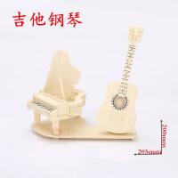 ?儿童diy拼装玩具3d木质模型立体拼图生日礼物乐器钢琴和吉他